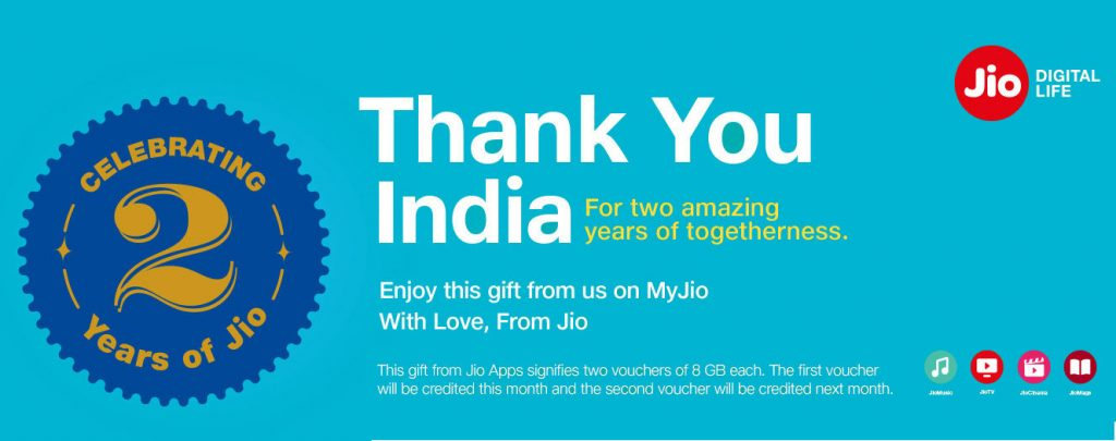 JIO CELEBRATION OFFER ON ITS 2ND ANNIVERSARY